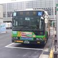 #7647 都営バスR-P535 2011-7-28