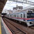 Photos: #7652 京成電鉄3828F 2020-11-29