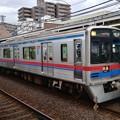 Photos: #7653 京成電鉄C#3828 2020-11-29
