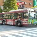 Photos: #7655 都営バスR-Z527 2016-5-22