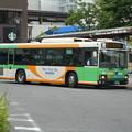 Photos: #7656 都営バスZ-R609 2016-5-25