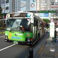 Photos: #7657 都営バスP-A617 2016-5-26