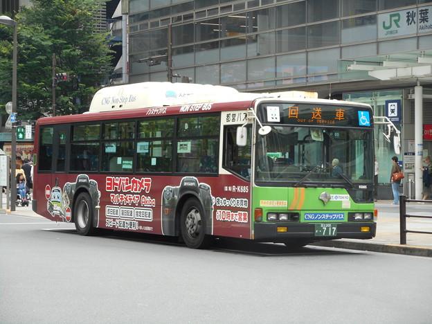 Photos: #7658 都営バスR-K685 2016-5-25