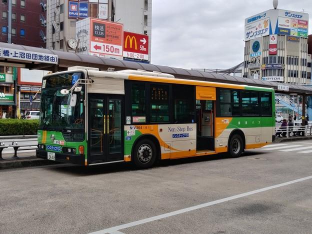 #7660 都営バスN-V364 2020-11-29