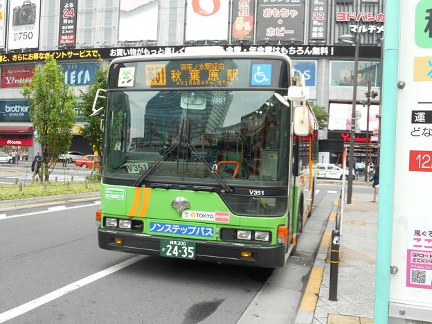 #7669 都営バスP-V351 2016-6-7