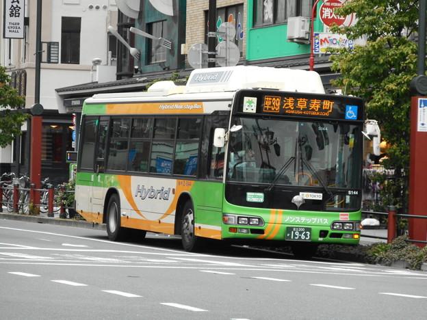 Photos: #7670 都営バスZ-S144 2016-6-7