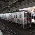 Photos: #7677 東武鉄道11655F+11203F 2020-11-12
