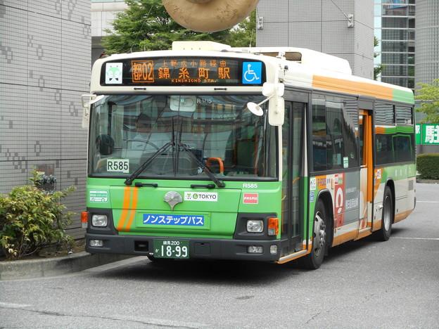 #7681 都営バスP-R585 2016-6-12
