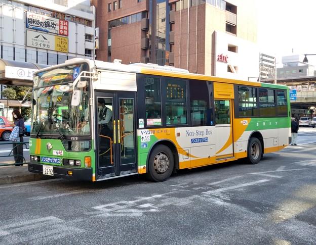 #7694 都営バスV-V378 2020-12-1