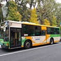 Photos: #7695 都営バスN-V357 2020-12-2