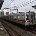 Photos: #7735 東武鉄道11662F 2020-12-10
