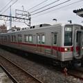 Photos: #7736 東武鉄道クハ16662 2020-12-10