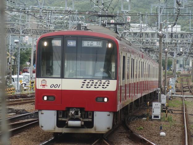 #7767 京浜急行電鉄1001F 2020-6-11