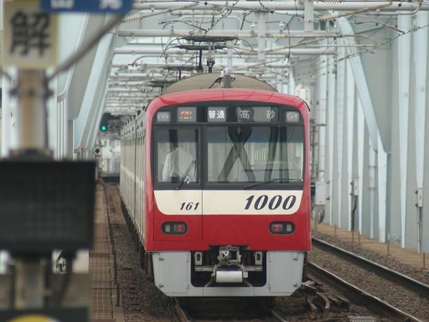 #7768 京浜急行電鉄1161F 2020-6-28