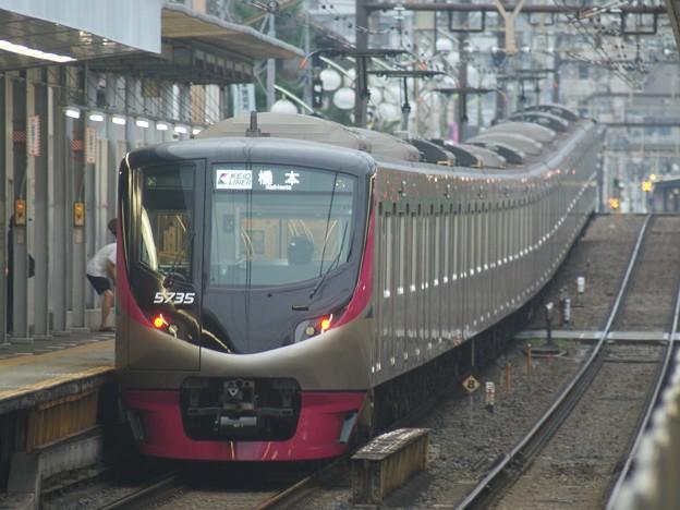 #7778 京王電鉄5035F@クハ5735 2020-9-13