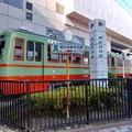 Photos: #7797 日光軌道線C#203 2020-12-20