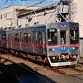 Photos: #7883 京成電鉄3516F 2021-1-1