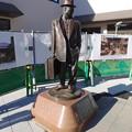 Photos: #7884 寅さんの銅像 2021-1-1