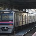 Photos: #7917 京成電鉄3012F 2021-1-9