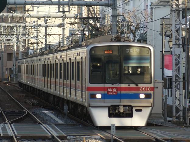 #7918 京成電鉄3818F 2021-1-9