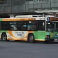Photos: #7923 都営バスP-M256 2020-12-16