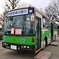 Photos: #7925 都営バスL-Z281 2021-1-11