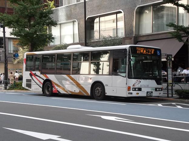 #7934 日立自動車交通C#1204 2020-8-2