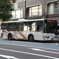 Photos: #7934 日立自動車交通C#1204 2020-8-2