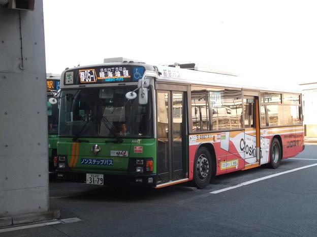 #7936 都営バスS-A667 2020-8-2