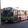 Photos: #7936 都営バスS-A667 2020-8-2