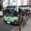 Photos: #7938 都営バスP-R590 2020-8-4