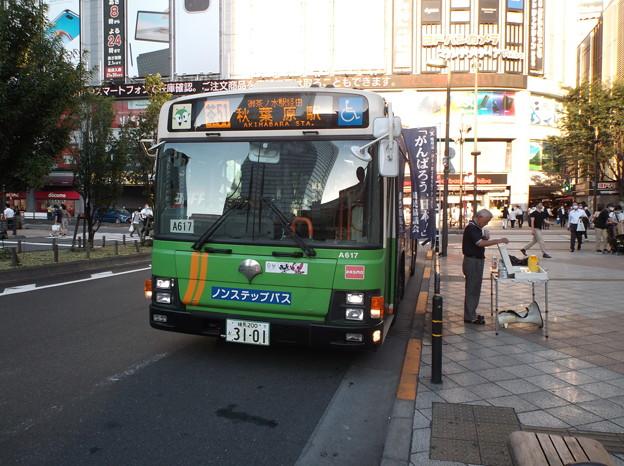 Photos: #7943 都営バスP-A617 2020-8-11