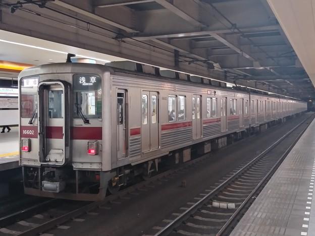 #7945 東武鉄道11602F 2021-1-15
