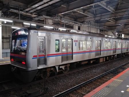 #7952 京成電鉄C#3023-1 2021-1-17