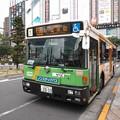 Photos: #7957 都営バスP-S660 2020-8-13