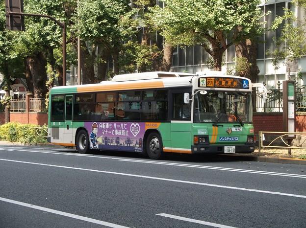 #7958 都営バスP-R586 2020-8-14