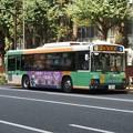 Photos: #7958 都営バスP-R586 2020-8-14