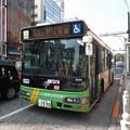 #7961 都営バスZ-S134 2020-8-19