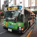 Photos: #7974 都営バスP-Z512 2020-9-2