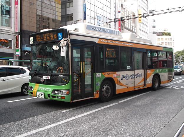 #7975 都営バスZ-V295 2020-9-3