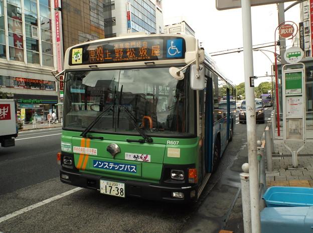 #7977 都営バスZ-R607 2020-9-7