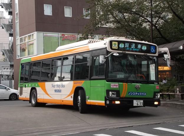 Photos: #7980 都営バスP-F633 2020-9-8