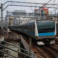 Photos: #7985 京浜東北線E233系 宮サイ155F 2021-1-27
