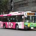 Photos: #8007 都営バスP-N323 2020-9-10