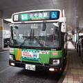 Photos: #8011 都営バスH-D350 2020-9-12