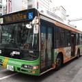 Photos: #8017 都営バスZ-V296