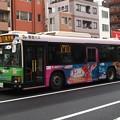 Photos: #8020 都営バスK-A631