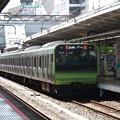 Photos: #8025 山手線E235系 東トウ42F 2020-9-28