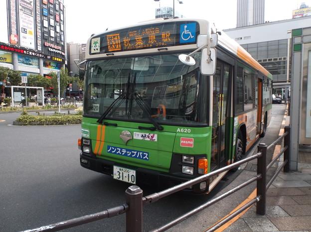 Photos: #8026 都営バスP-A620 2020-9-28