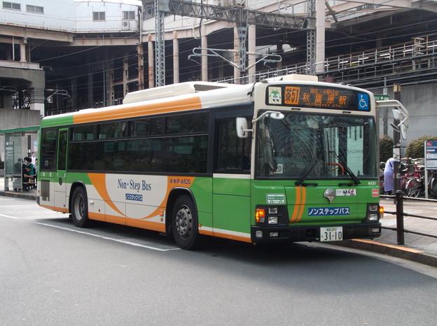 Photos: #8027 都営バスP-A620 2020-9-28
